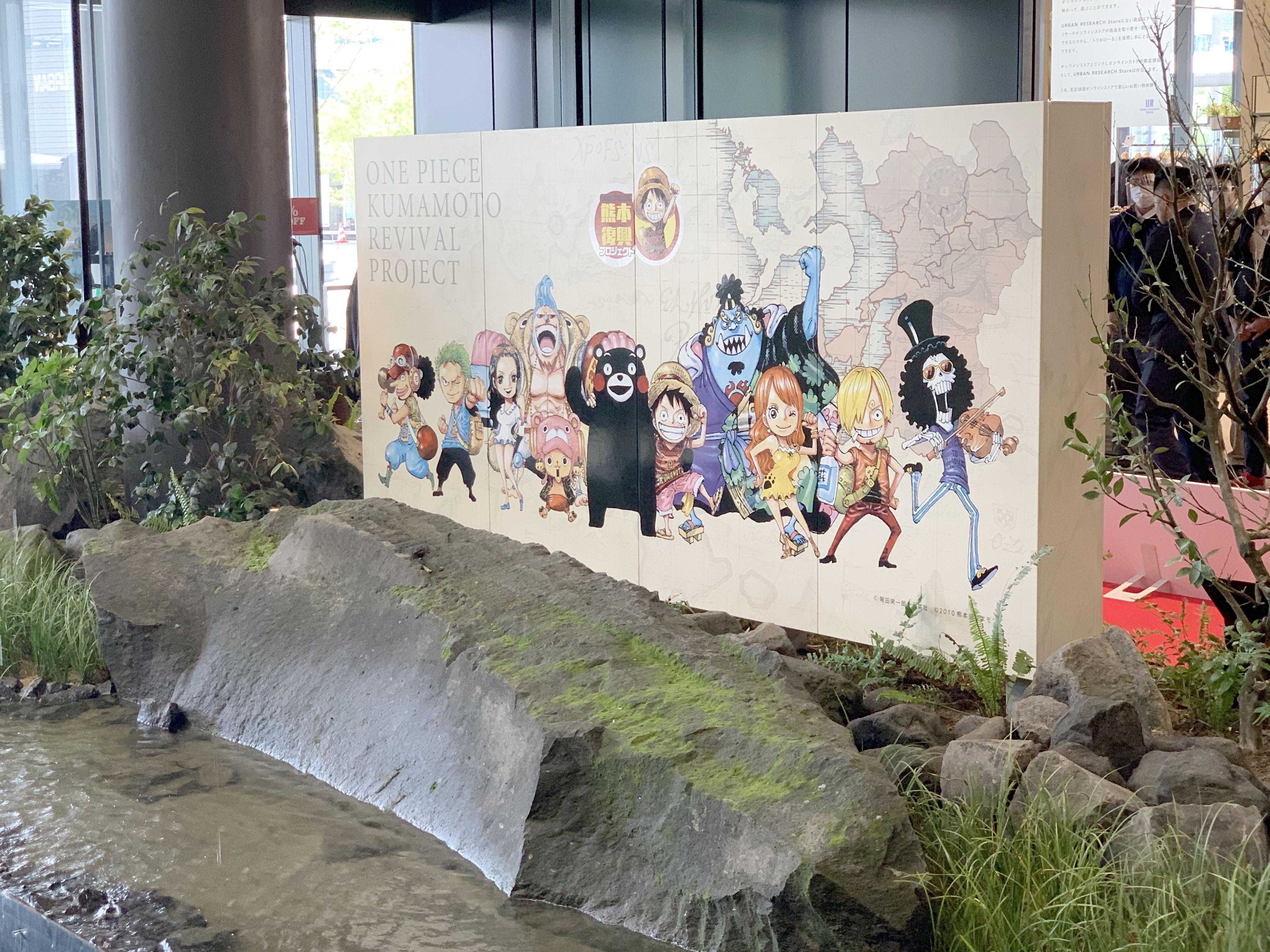 ONE PIECE熊本復興プロジェクト陶板がお目見え!